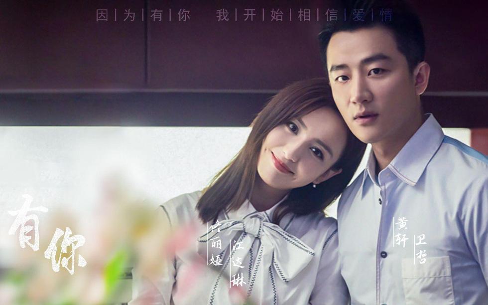 10 bộ phim Hoa ngữ bị ném đá nhiều nhất trong năm 2020 - Ảnh 9.