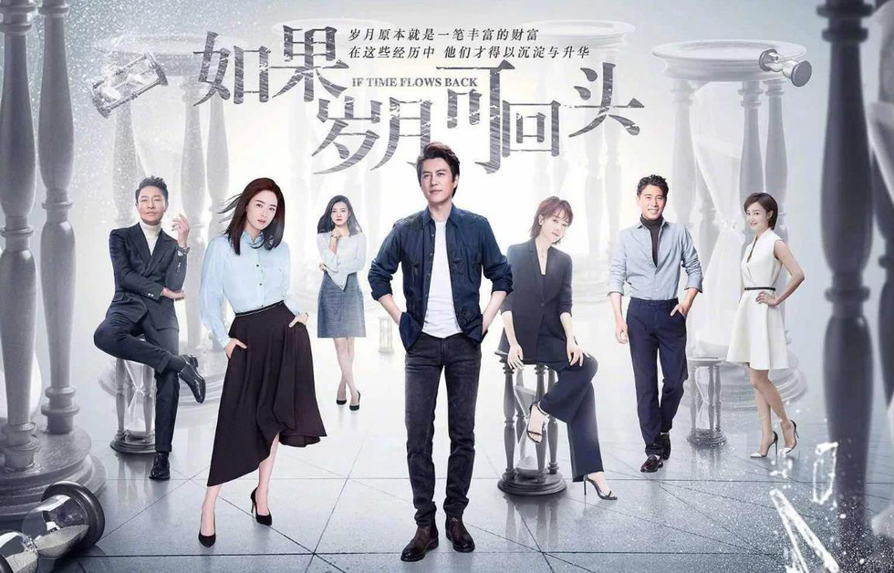 10 bộ phim Hoa ngữ bị ném đá nhiều nhất trong năm 2020 - Ảnh 10.