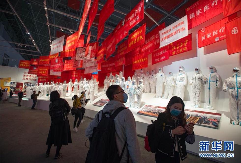 Nhìn lại 2020: COVID-19 và những khoảnh khắc khó quên tại Trung Quốc - Ảnh 17.