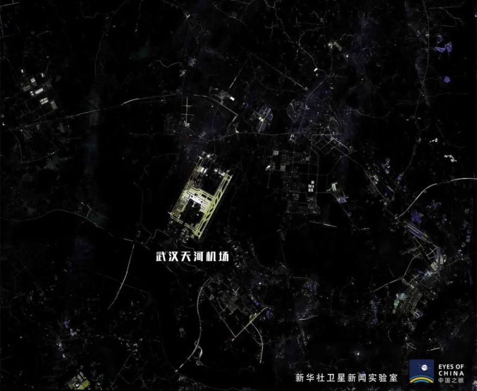 Qua ảnh vệ tinh, ngắm Vũ Hán hăng hái chiến đấu với dịch COVID-19 - Ảnh 4.