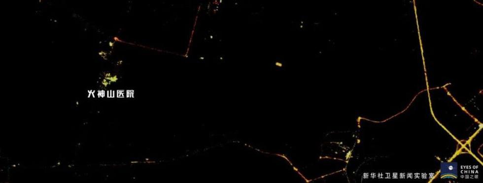 Qua ảnh vệ tinh, ngắm Vũ Hán hăng hái chiến đấu với dịch COVID-19 - Ảnh 7.