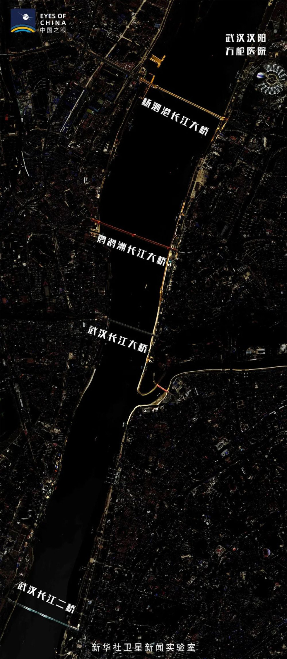 Qua ảnh vệ tinh, ngắm Vũ Hán hăng hái chiến đấu với dịch COVID-19 - Ảnh 9.