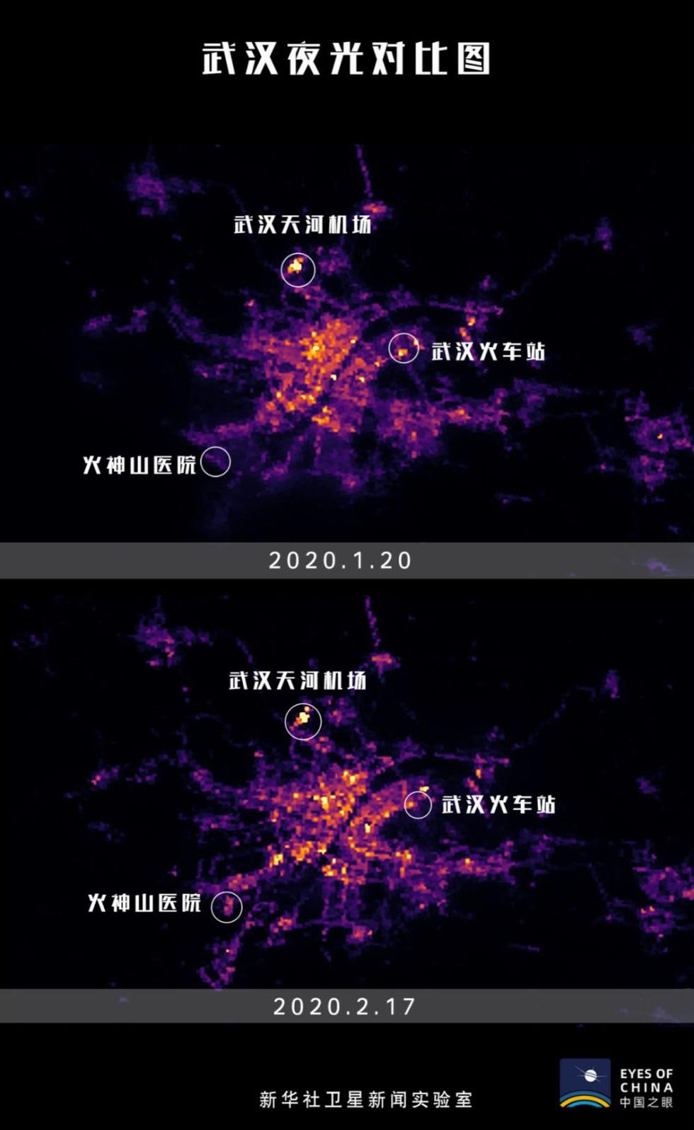 Qua ảnh vệ tinh, ngắm Vũ Hán hăng hái chiến đấu với dịch COVID-19 - Ảnh 3.