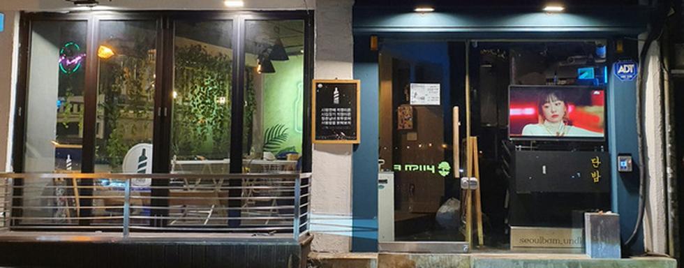 Cận cảnh Itaewon của Itaewon Class: quán Danbam, tiệm cafe Việt, phố Quy Nhơn - Ảnh 2.