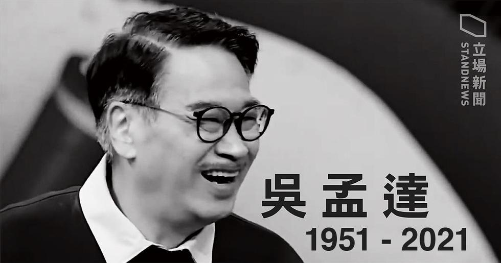 Ngô Mạnh Đạt: Một đời tài năng, một đời đào hoa - Ảnh 10.
