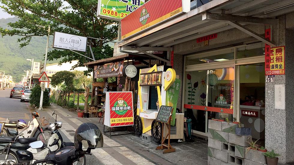 Bánh trứng thời nghèo khó Dan Bing bỗng len lỏi khắp ngóc ngách Đài Loan? - Ảnh 6.