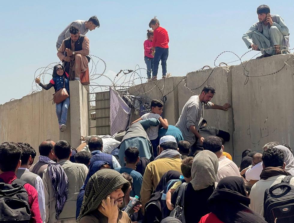 24 giờ hỗn loạn ở Afghanistan - Ảnh 4.