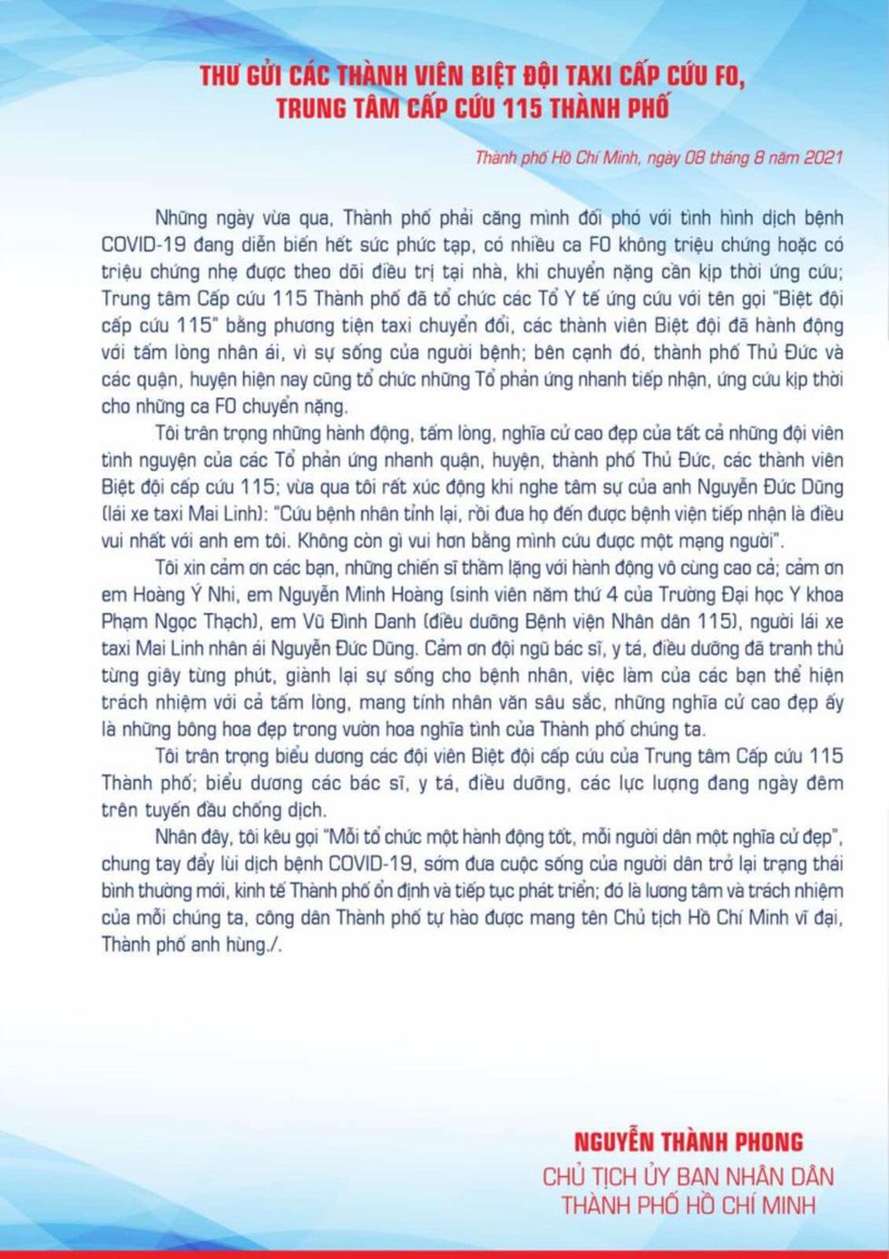 Chủ tịch Nguyễn Thành Phong gửi thư cảm ơn biệt đội taxi cấp cứu F0, Trung tâm Cấp cứu 115 - Ảnh 2.
