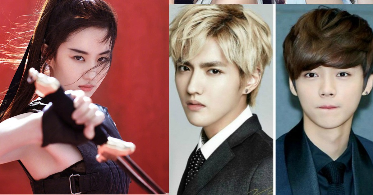 Dương Mịch, Huỳnh Hiểu Minh, Lưu Diệc Phi… vào top 10 diễn xuất tệ