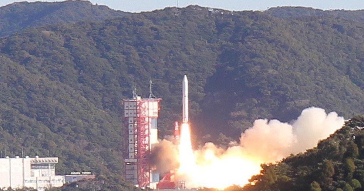 Tên lửa mang vệ tinh MicroDragon phóng thành công
