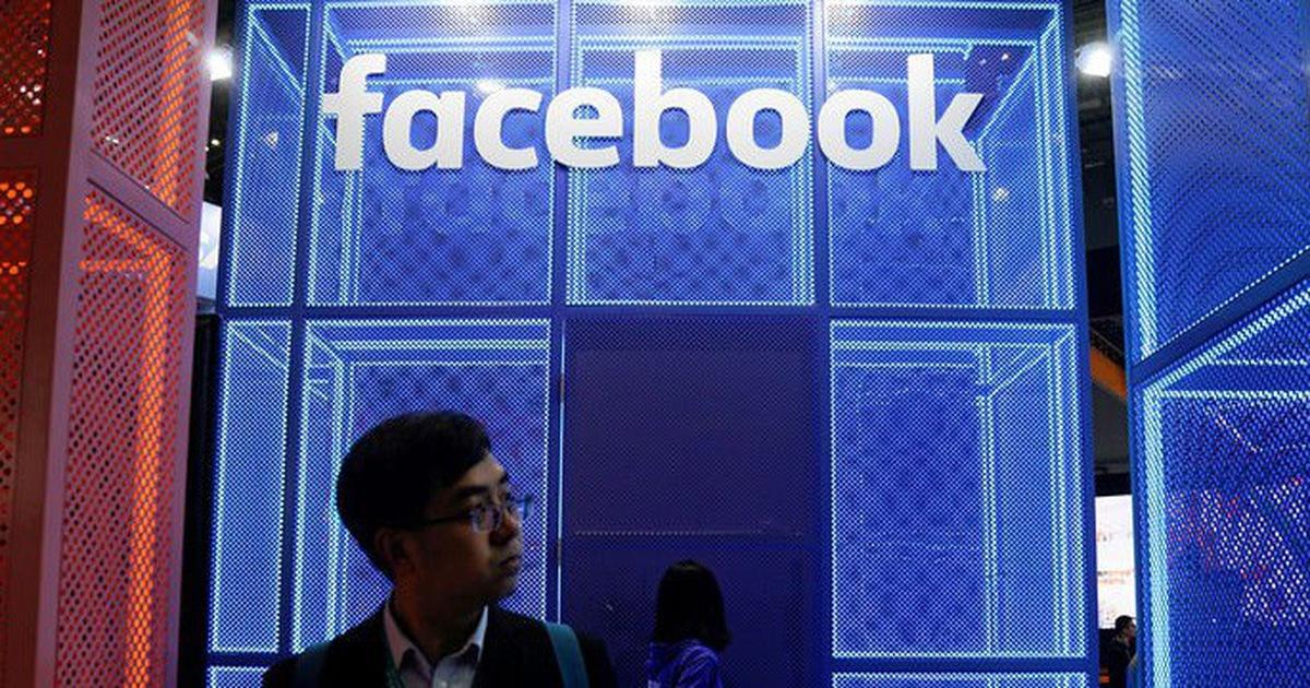 Facebook ra tiền ảo, các thẻ thanh toán khó sống nổi?