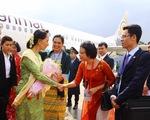 خانم آنگ سان سوچی به دا نانگ آمد