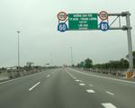1.500 tỉ đồng làm đường nối Võ Văn Kiệt - cao tốc TP.HCM-Trung Lương