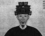 Đã tìm ra chân dung chính xác nhất của vua Quang Trung?
