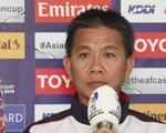 'U-19 VN muốn lập lại kỳ tích dự World Cup U-20'