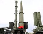 Mỹ đòi chấm dứt thỏa thuận với Nga về chuyện tên lửa