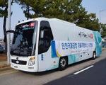 Sân bay Hàn Quốc đầu tiên có xe buýt tự lái