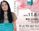 Nhà thiết kế Minh Hạnh diễn thuyết về áo dài tại Nhật