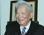 Tổng bí thư, Chủ tịch nước Nguyễn Phú Trọng làm trưởng ban Lễ tang nguyên Chủ tịch nước Lê Đức Anh