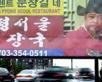 Vì sao gái mại dâm châu Á tung hoành ở Mỹ?