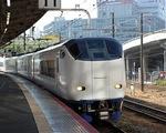 Văn hóa xin lỗi: Hãng tàu Nhật Bản xin lỗi vì chạy tàu sớm 25 giây