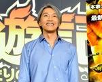 Châu Tinh Trì công bố dự án phim hoạt hình về Tôn Ngộ Không