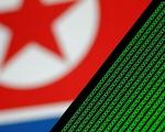 Tin tặc Triều Tiên vẫn dùng iPhone 4S và tấn công mạng?