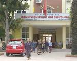 Bệnh viện ở Nghệ An lập khống hơn 200 bệnh án để trục lợi