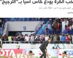 Báo chí Jordan: