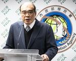Đài Loan tuyên bố