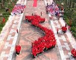 1.000 bạn trẻ xếp hình dải đất hình chữ S khởi động hành trình