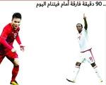Báo UAE yêu cầu đội nhà