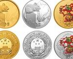 Đồng tiền kỷ niệm năm Tý bằng vàng nặng đến 10kg