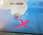 Phát hiện 7 ôtô Trung Quốc chứa bản đồ