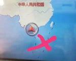 Tịch thu 7 ôtô Trung Quốc có