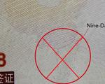 Philippines làm visa dán đè chết
