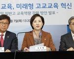 Hàn Quốc dẹp sạch trường học dành cho con nhà giàu