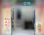 Cảnh sát Hàn Quốc bắt 26 phụ nữ Việt làm ở quán karaoke