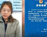 Nữ sát nhân hàng loạt Trung Quốc bị tóm sau 20 năm