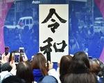 Người Nhật kỳ vọng yên bình, đổi mới từ niên hiệu