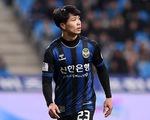 Công Phượng thi đấu 40 phút trong thất bại thứ 5 liên tiếp của Incheon