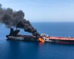 Ông Trump buộc tội thẳng Iran và nói 'không bỏ qua' vụ tàu chở dầu