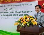 Bắt một loạt nguyên lãnh đạo Tổng công ty Máy động lực và máy nông nghiệp
