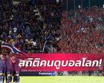 Siam Sports : Trận Thái Lan - Việt Nam vô top 10 về