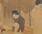 Nhà đấu giá quốc tế rút tranh của họa sĩ Việt Nam