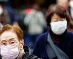 Nhật Bản xác nhận ca nhiễm coronavirus gây bệnh viêm phổi đầu tiên