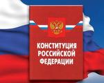 Nhóm 75 người quyết định sửa đổi Hiến pháp Nga là ai?