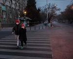 Video: Vũ Hán hóa thành phố