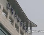 Cô dâu Việt ôm con gái mới sinh nhảy lầu tự tử ở Hàn Quốc