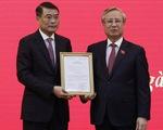 Tân chánh Văn phòng Trung ương Đảng Lê Minh Hưng nhậm chức